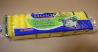 Губки кухонные «Monique», 98х73х45 мм