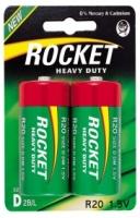 Элемент питания Rocket, R20, D (солевая, эконом)