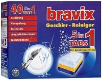 """Таблетки для посудомоечных машин """"Bravix 5 in 1 Geschirreiniger-Tabs"""", 40 шт."""